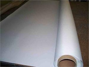 200 denier Dacron polyester fabric